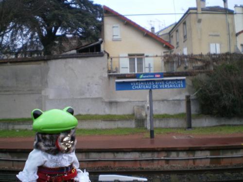 ベルサイユ駅