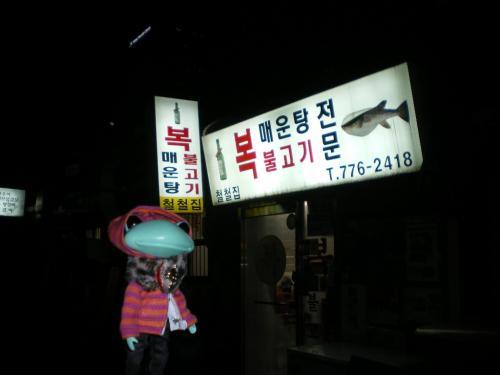 韓国14-27
