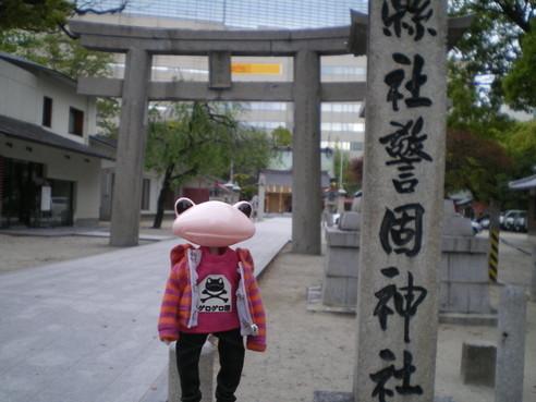 福岡110418