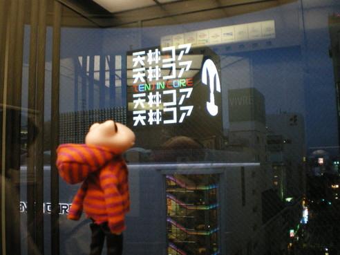 福岡110420
