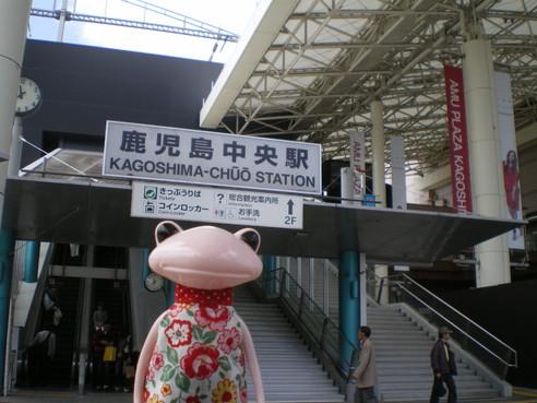 福岡110434