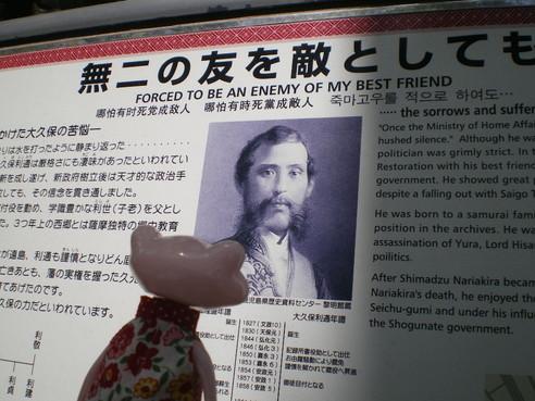 福岡110437