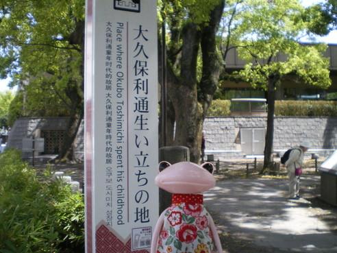 福岡110438