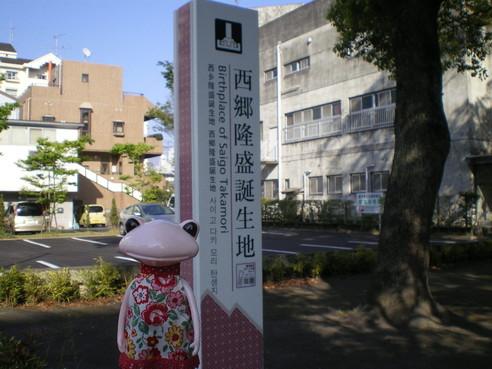 福岡110443