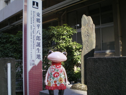 福岡110445
