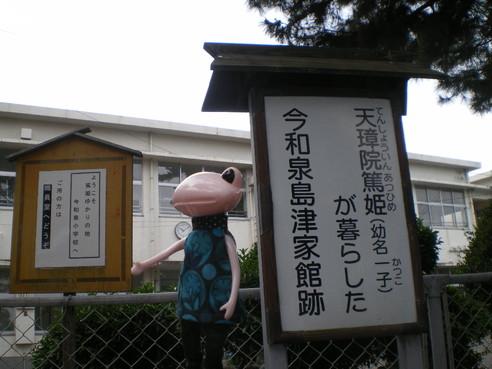 福岡110464