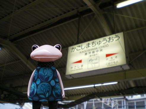 福岡110472