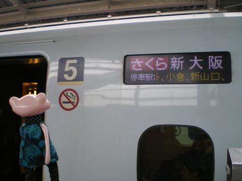 福岡110477