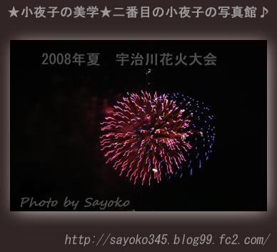 二番目の小夜子の写真館♪0100