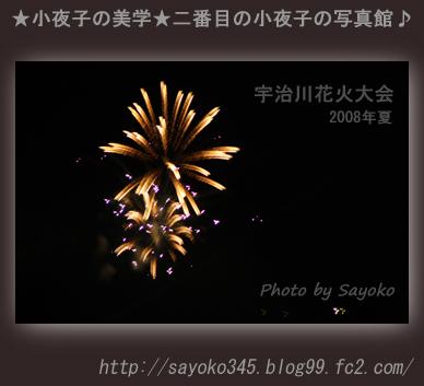 二番目の小夜子の写真館♪0104