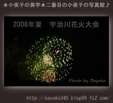 二番目の小夜子の写真館♪0107