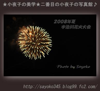 二番目の小夜子の写真館♪0125