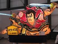 2009漣會なぷた2