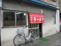 tonkichi2.jpg