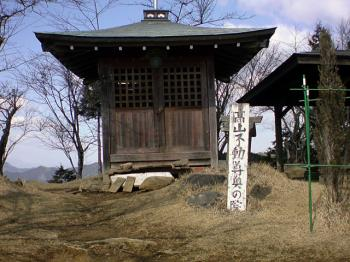関八州見晴台4