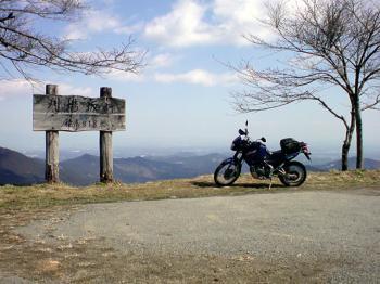 刈場坂峠2