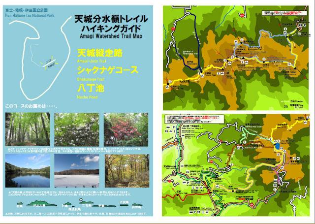 縦走路地図