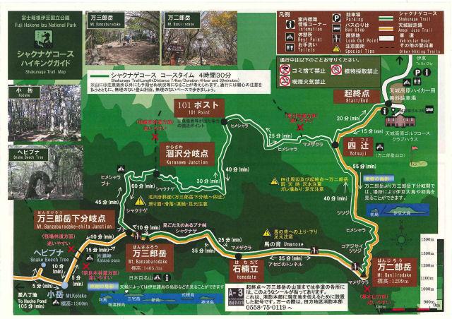 石楠花コースマップ