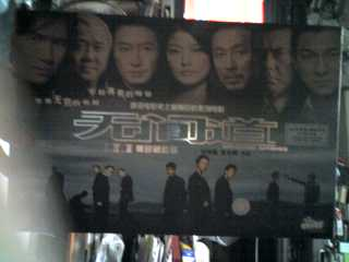 DVD(^_-)-☆