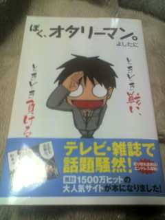 漫画(*^^)v