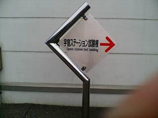 20050815155512.jpg