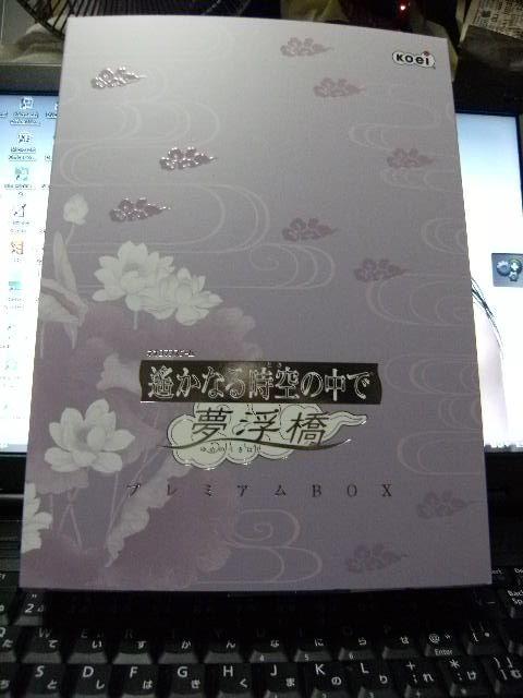 プレゼント(*^_^*)