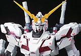スーパーハイコンプロ SHCM-Pro 機動戦士ガンダムUC(ユニコーン) ユニコーンガンダム