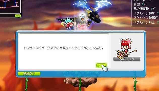 Maple110404_140507.jpg