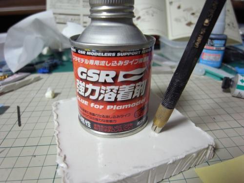 GSR強力溶着剤