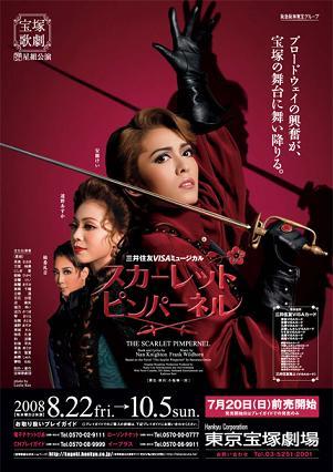 poster_20080827141512.jpg