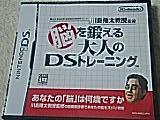 20050524021015.jpg