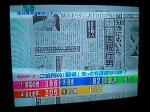 5zi-mucyu_2.jpg