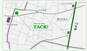 TACK!2.jpg