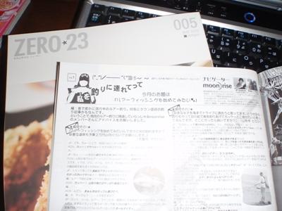 ZERO23.jpg