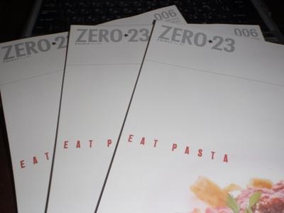 zero23-006.jpg