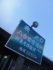 811fuji47.jpg