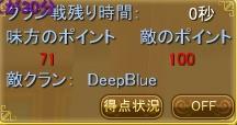 2011-05-01 23-45-42