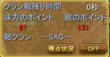 2011-05-14 22-49-00