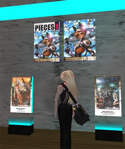 イラストポスターとして「PIECES 1」(ピーシズ)の表紙