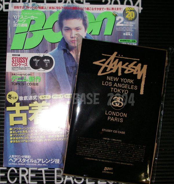今回の雑誌特別付録は. STUSSY【ステューシー】特製CDケース(CD8枚収納可能) になります。