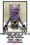 skullbrainorg