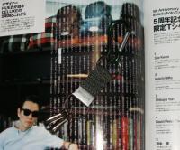 クールトランス関ジャニ∞大倉忠義の表紙画像