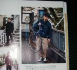 Deluxe画像