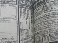 月刊少年チャンピオン クローズ&ワースト受注フィギュア