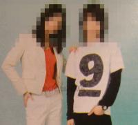 サプリの伊東美咲と亀梨和也画像