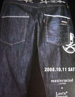 Mastermind DISCO Decoration