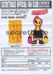 SECRETBASE x SUPER7