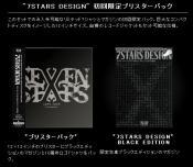 セブンスターズデザインマガジン画像 7stars