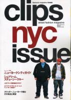 clips vol.8