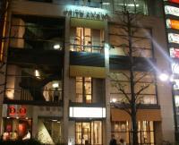 サウンズグッド渋谷店